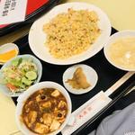 炒飯・麻婆豆腐定食