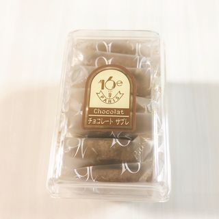 チョコレートサブレ