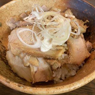 チャーシュー丼(小)(手打ち麺 やす田 )