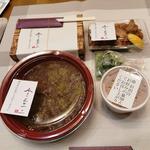 黒龍の吟醸カス入り特製土鍋カレーうどん(テイクアウト)