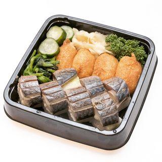 テイクアウト 炙り鯖寿司