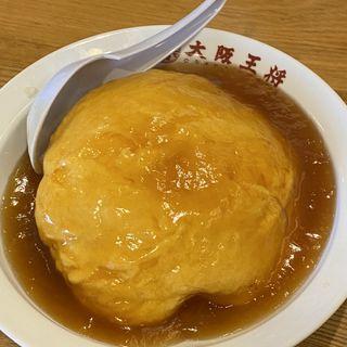 ふわたま天津炒飯