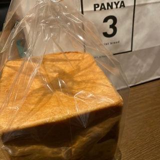 高級潤い食パン