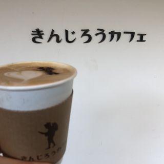 カプチーノ(きんじろうカフェ )