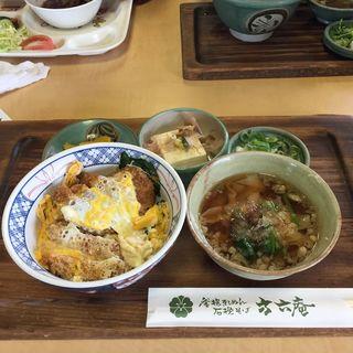 カツ丼定食(方六庵 )