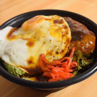 ロコモコ丼(居酒屋 鳥益 (とります))