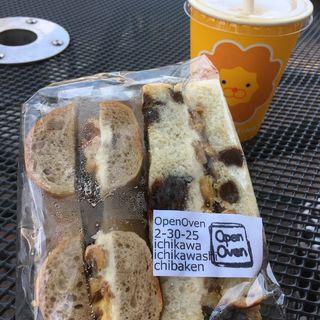 くるみ&チーズ サンド、ベーグル