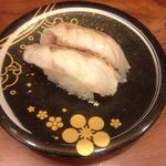 のど黒炙り(2貫)(もりもり寿司 近江市場店)