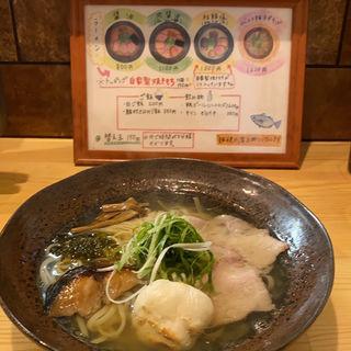 枯鯖塩(らーめん 彩哲 ~isato~)