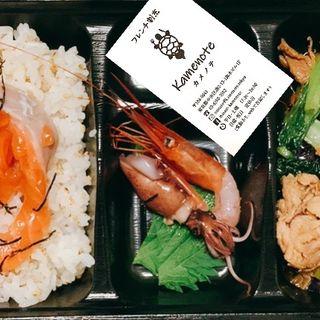 ランチボックス(漬けサーモンイクラちらし寿司)(フレンチ割烹 Kamenote)
