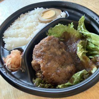和牛100%ハンバーグ弁当(ぱんが 佐竹店 (班家))