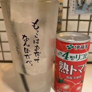 強三サワー トマト割り(大衆酒蔵強三)