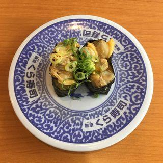 アサリ石澤ドレッシング(期間限定)(無添くら寿司 春日井インター店 )