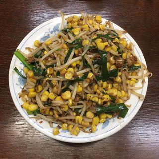 皿コーン台湾