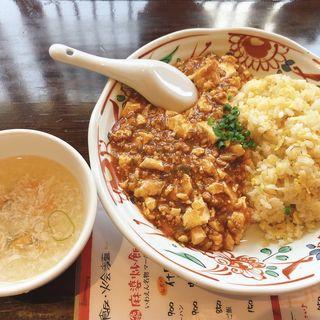 麻婆炒飯(頤和園 博多駅前店)