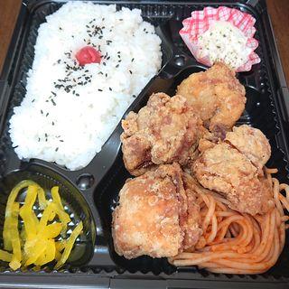 唐揚げ弁当(フレッシュランチ 39 神奈川店 )
