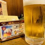 生ビール 特大