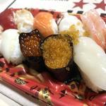 生寿司結10貫