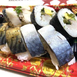 さばづくし寿司(ラルズマート 中島公園店)