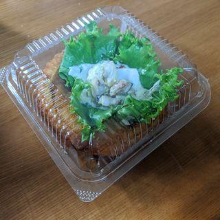サラダカレーパン(高久ぱん 大船ルミネ店)