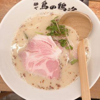 鶏そば (塩)