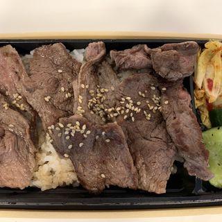 焼肉弁当(大井町銭場精肉店)