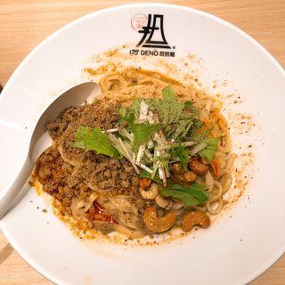 白ごま坦坦麺(汁なし)