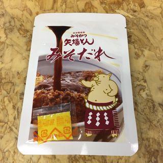 南九州産厳選 ロースとんかつ弁当(UberEats用)(矢場とん 栄セントライズ店 )