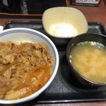 朝牛セット(吉野家 秋葉原中央通り店 )