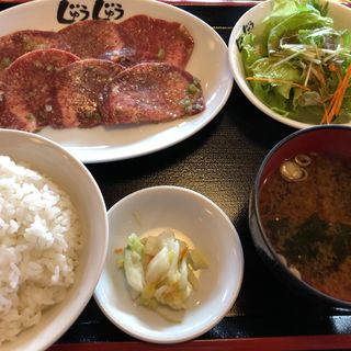 牛タン定食(焼肉じゅうじゅう 仁井田店 )