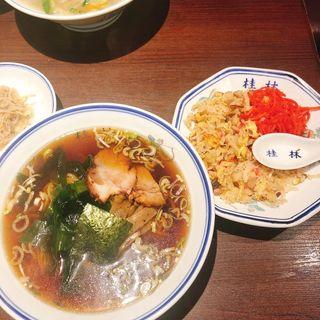 ラーメン+半炒飯(桂林 )