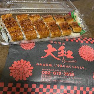 鰻押し寿司