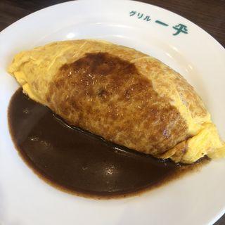 オムライス(グリル一平 新開地本店 (グリルイッペイ))