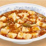 マーボー豆腐定食 餃子セット