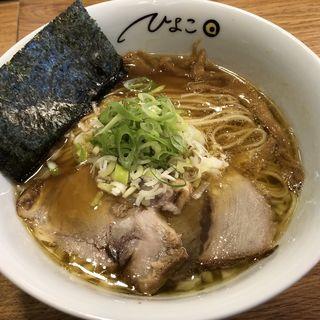 鶏清湯そば(中華そば ひよこ)