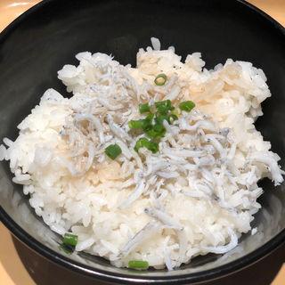 しらすご飯(百代茶屋 (ひゃくだいちゃや))