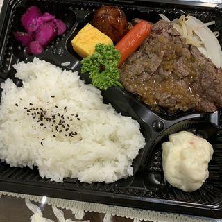 国産牛ステーキ弁当(小川畜産食品 総本店 )