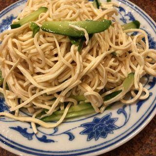 干し豆腐サラダ(和平飯店 )