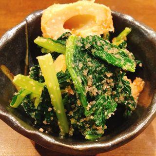 小松菜とちくわの明太子和え