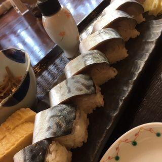 極上さば寿司(観音食堂 七兵衛 )