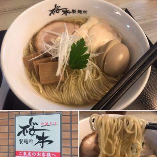 味玉中華そば塩(桜木製麺所)