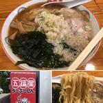 背脂生姜ワンタンメン(五福星 (うーふーしん))