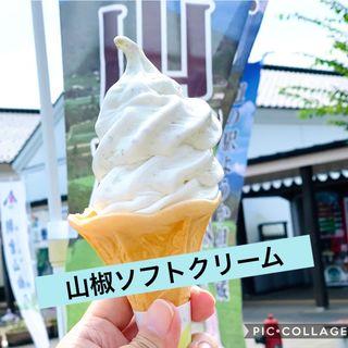 山椒ソフトクリーム (道の駅 ようか但馬蔵)