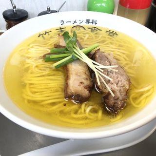 会津地鶏の中華そば塩(竹末食堂 )
