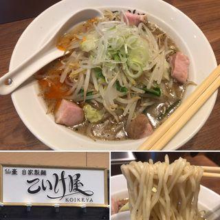 こいけ屋タンメン(仙臺自家製麺こいけ屋)