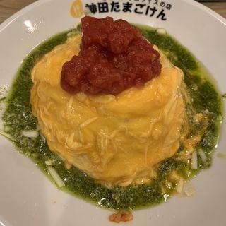 冷製バジルトマトソースオムライス チーズ入り