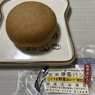 玄米まるパン こくうま野菜カレー