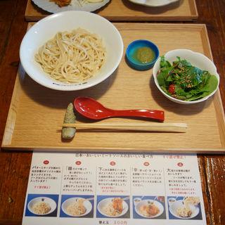 東京MEAT酒場 日本一美味しいミートソース(サラダ付)(博多炉端 魚男(フィッシュマン))