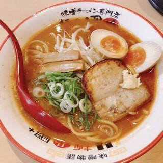 北海道百年味噌ラーメン(國丸 )