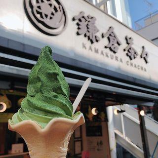 抹茶ソフトクリーム プレミアム(鎌倉茶々)